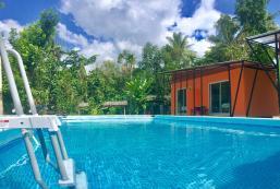 薩巴塔維度假村 Subtawee Resort