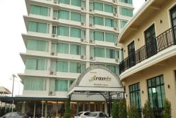 阿拉米斯酒店  Aramis Hotel