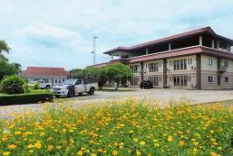 南邦皇家公主酒店 Royal Princess City Lamphun