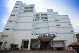 星期五酒店 Friday Hotel