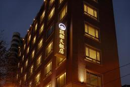 凱都大飯店 Kai Du Hotel