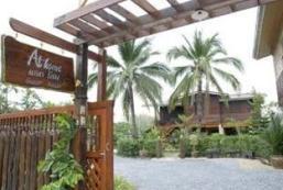 素可泰 家酒店 At Home Sukhothai
