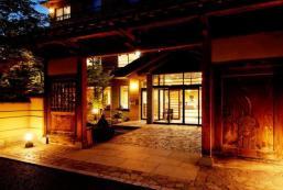 澀酒店 Shibu Hotel