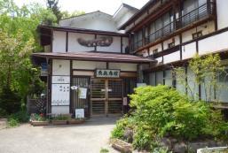 魚敏旅館 Uotoshi Ryokan