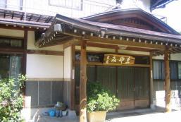 Miyama酒店 Miyama