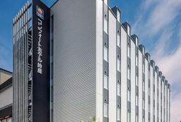 鈴鹿康福特酒店 Comfort Hotel Suzuka