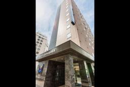 新潟康福特酒店 Comfort Hotel Niigata