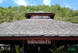 佩皮科隆度假村 Pae Pee Krong Resort