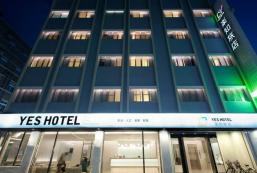 樂知旅店 Yes Hotel