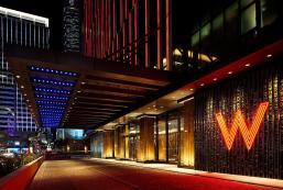 臺北W酒店 W Taipei