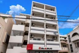 Mr. KINJO公寓 - 美榮橋 Mr. KINJO in MIEBASHI