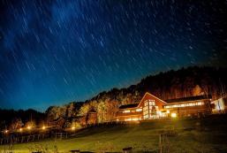 日高自然度假村 Natural resort hygeia