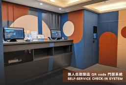 承攜行旅-信義館 (原豪麗旺商務飯店) Guide Hotel-Xinyi Branch