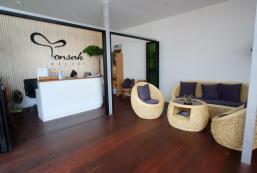 頓薩克度假村 Tonsak Resort