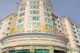 華欣皇家亭閣酒店 Royal Pavilion Hua Hin