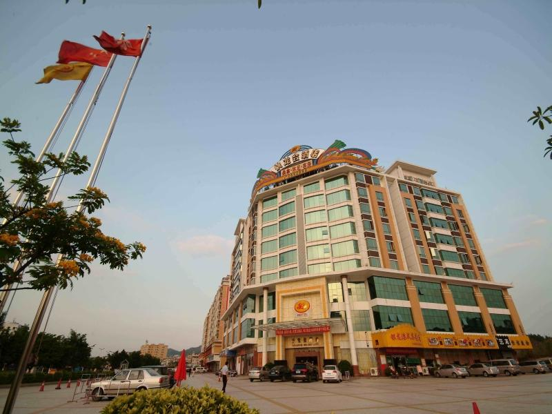 Huo Long Hui Hotel Huizhou China