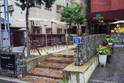 首爾53酒店 Seoul 53 Hotel