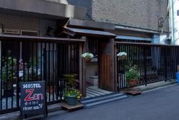 Zen旅館 Hostel Zen