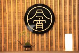 Higashiizu-Koyoi Higashiizu-Koyoi