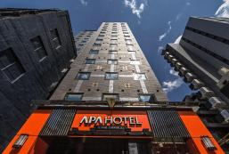 APA酒店 - 日本橋馬喰町站北 APA Hotel Nihombashi Bakurocho-Ekikita