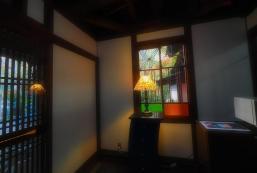 琴平民宿緣 Kotohira Guest House en