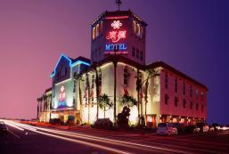 東楓時尚旅館 Dong Feng Motel
