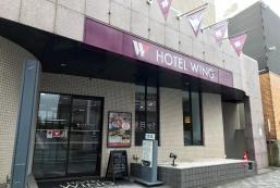 WING國際酒店 - 湘南藤澤 Hotel Wing International Shonan-Fujisawa