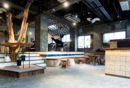 Nui. 旅館及酒廊 Nui. Hostel & Bar Lounge
