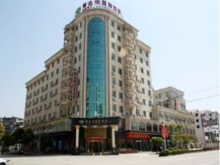 Vienna Hotel Ji An Train Station Hotel Ji An China