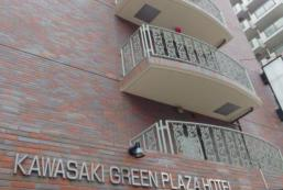 川崎綠色廣場酒店 Kawasaki Green Plaza Hotel
