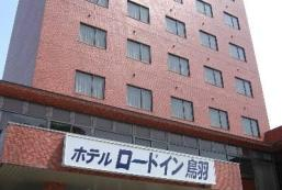 鳥羽Road Inn酒店 Hotel Road Inn Toba