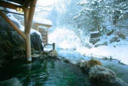 本家伴久溫泉旅館 Honke Bankyu Hot Spring Ryokan