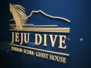 Seogwipo Hotels Jeju Island South Korea Hotels In