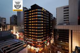 九樹酒店明洞 Nine Tree Hotel Myeong-dong