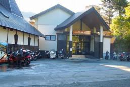 萬座溫泉酒店日進館 Manzaonsen Hotel Nisshinkan