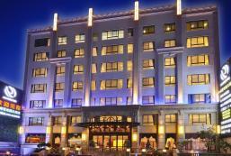 今埔里渡假大酒店 Hotel Modern Puli