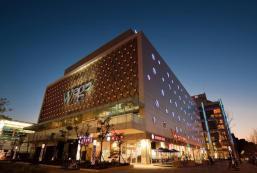 薇閣精品旅館 - 大直旗艦館 Wego Boutique Hotel-Dazhi