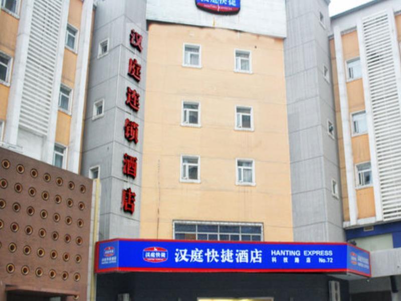 Hanting Hotel Xian Keji Road Branch Xian China