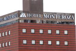 太田蒙特羅莎酒店 Hotel Monteroza Ohta