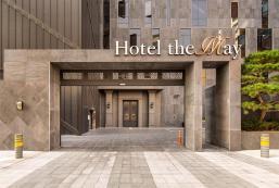 五月酒店 Hotel the May