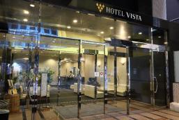 東京蒲田威斯特酒店 Hotel Vista Kamata Tokyo