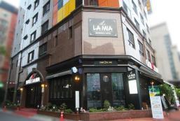 拉米亞公寓 Residence La Mia