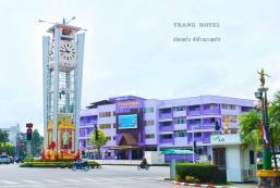 董里酒店 Trang Hotel