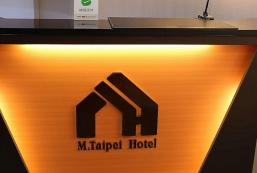 木文陶喜 M Taipei Hotel