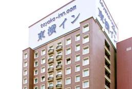 東橫INN上田站前 Toyoko Inn Ueda Ekimae