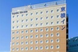 東橫INN長野站善光寺口 Toyoko Inn Nagano-eki Zenkoji-guchi