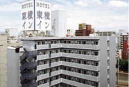 東橫INN新大阪中央口本館 Toyoko Inn Shin-Osaka Chuo-guchi Honkan