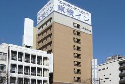 東橫INN下關海峽夢之塔前 Toyoko Inn Shimonoseki Kaikyo-yume-tower Mae