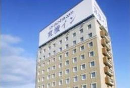 東橫INN北上站新幹線口 Toyoko Inn Kitakami-eki Shinkansen-guchi