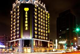 皇家季節酒店台中中港館 Royal Seasons Hotel Taichung-Zhongkang